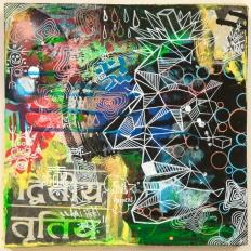 Aditya (4)